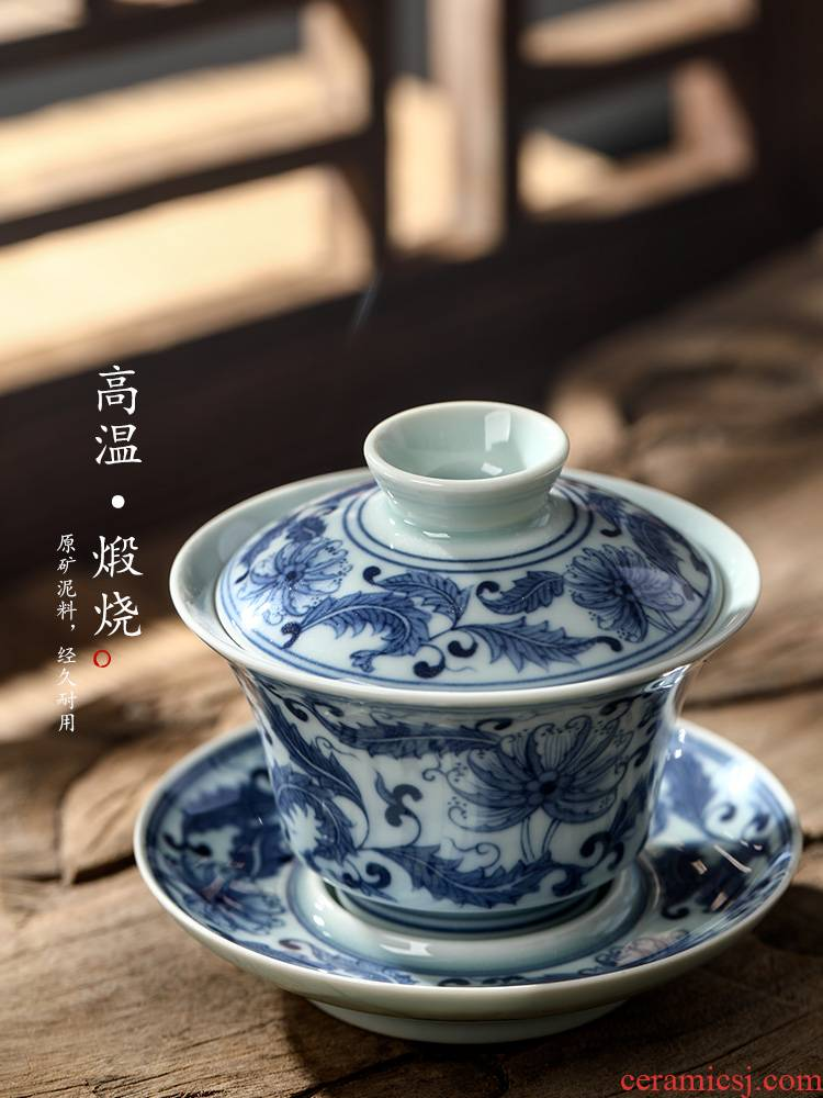 Pure manual three tureen teacup only a single tea bowl of jingdezhen blue and white hand draw lotus flower large kung fu tea set