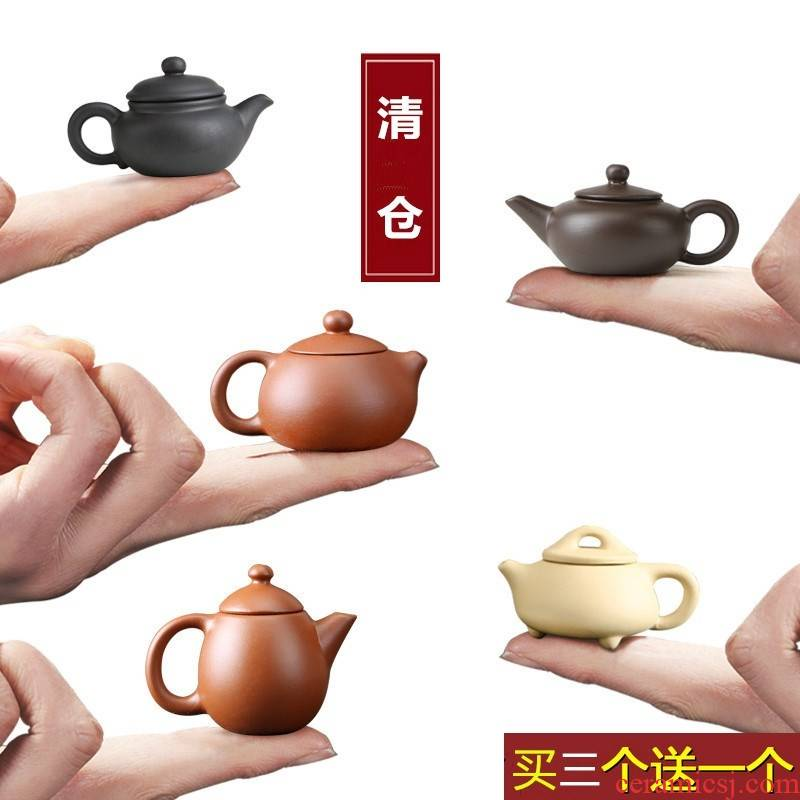 Creative tea pet fingertips pot of mini it small pocket manual can keep small tea pet mini zen furnishing articles