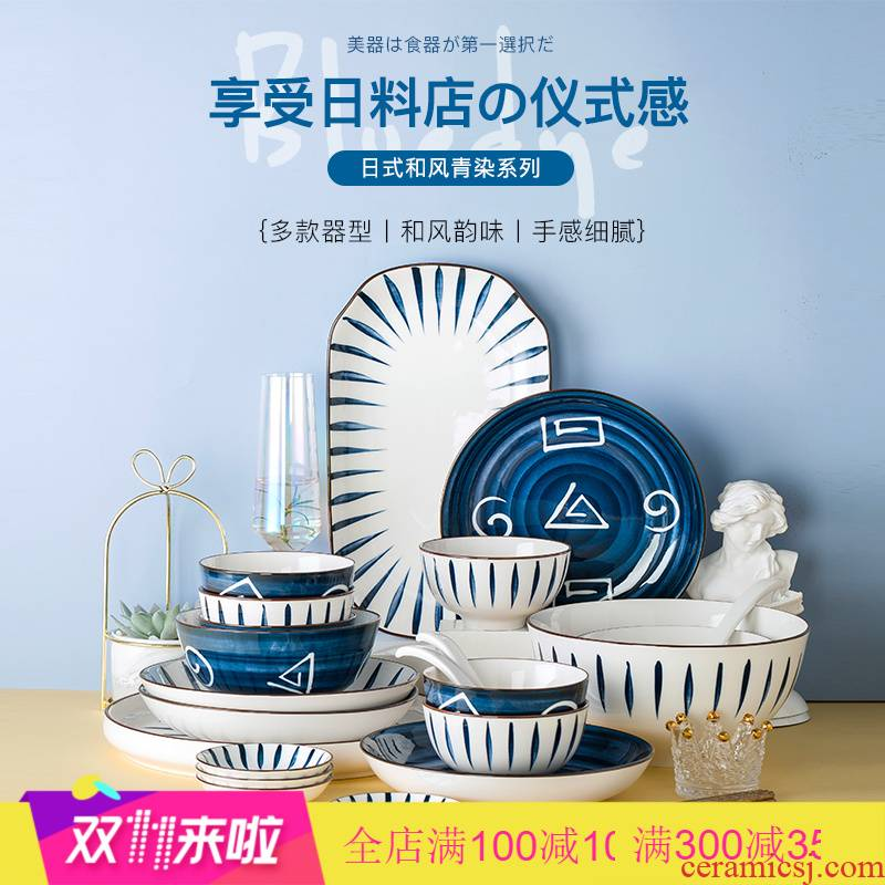 The Poly real view jingdezhen modern ipads China dinner dishes suit household contracted official day type style ceramic tableware