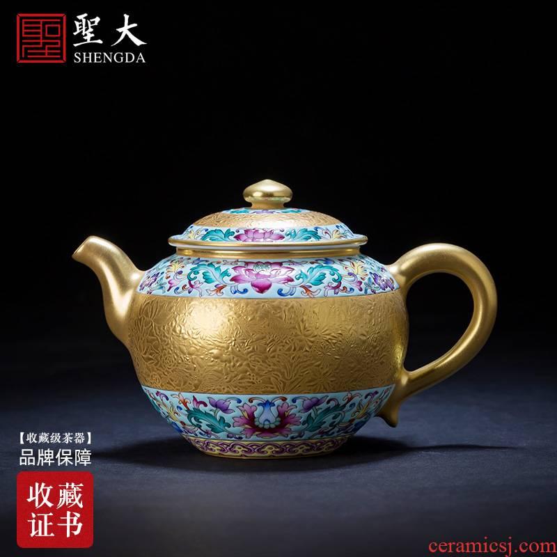 Holy big teapot hand - made ceramic kung fu enamel disc abdominal heap gold flower grain tea cozy set of jingdezhen tea by hand