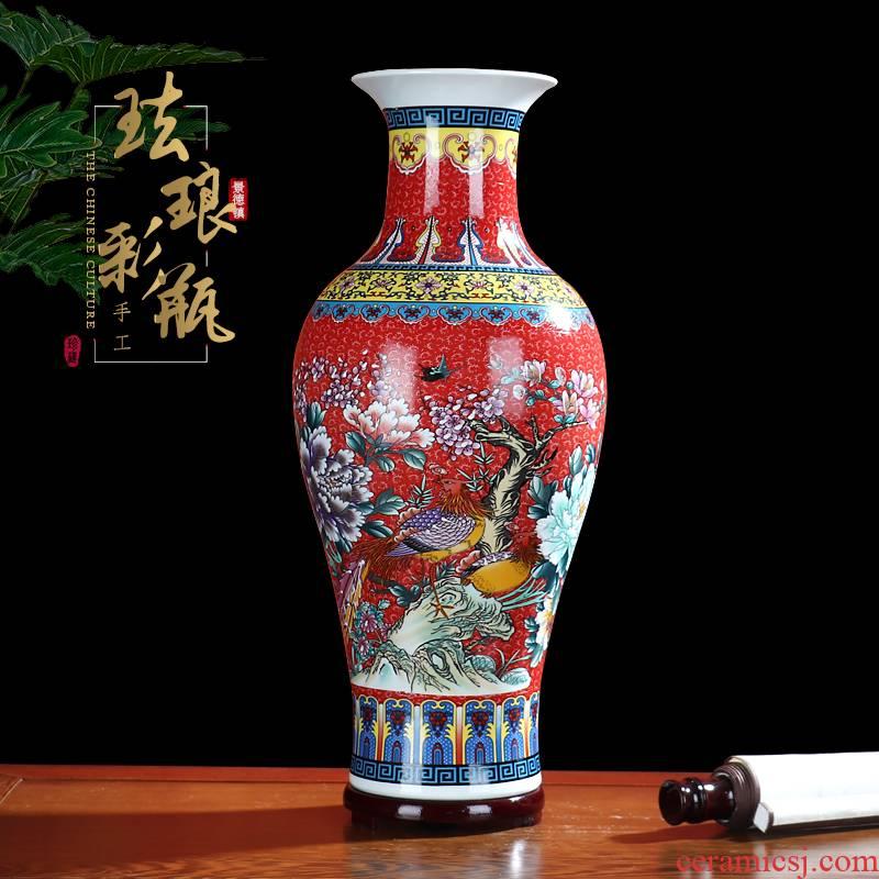 Archaize phoenix vase furnishing articles of jingdezhen ceramics imitation yongzheng household dried flower arranging flowers sitting room adornment handicraft