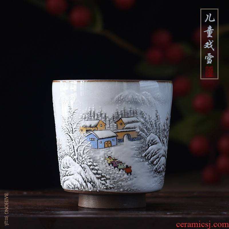 Hundreds of hong up snow cup sample tea cup jingdezhen ceramic tea set manually hand - made master cup single CPU expressions using straight