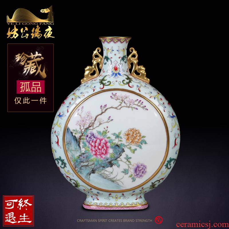 Jingdezhen ceramics archaize grilled green flower poems on vase peony Chinese sitting room porch collection furnishing articles