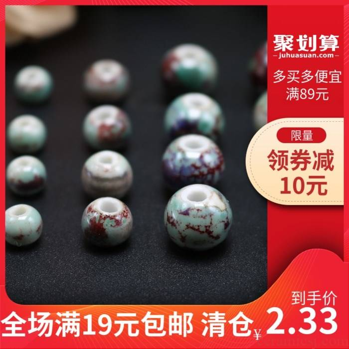 The imperial concubine drunk high temperature porcelain up ceramic beads bead chicken blood red red beads diy wind restoring ancient ways