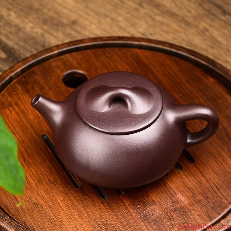 Shadow at yixing it undressed ore purple mud manual kung fu tea set household teapot JingZhou stone gourd ladle pot 250 cys