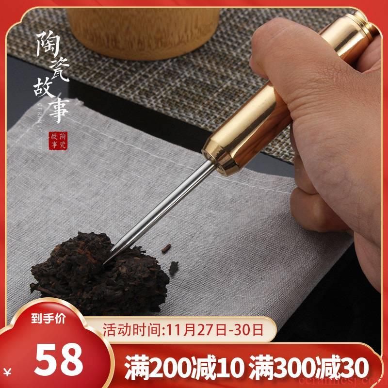Ceramic story aluminum knife gold - plated stainless steel metal ChaZhen pry tools black tea tea tea tea cake tea accessories