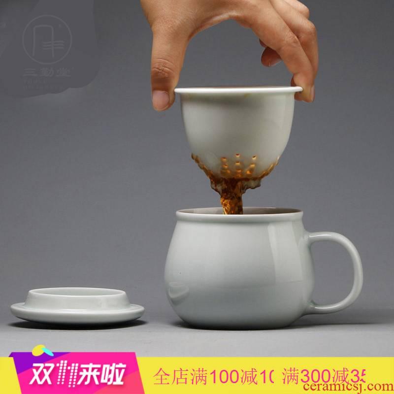 . Gather scene boutique jingdezhen ceramic filter tea cup tea cups with cover celadon home office