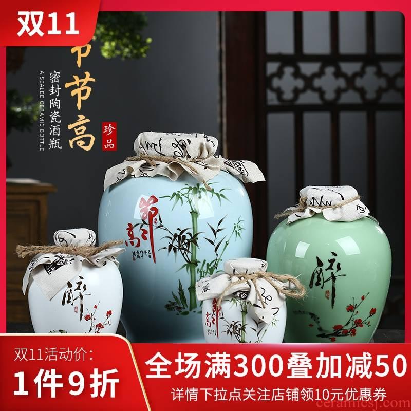 1 kg big bottle of jingdezhen ceramic jar 5 jins of 10 jins 2 jins to seal wine bottle wine