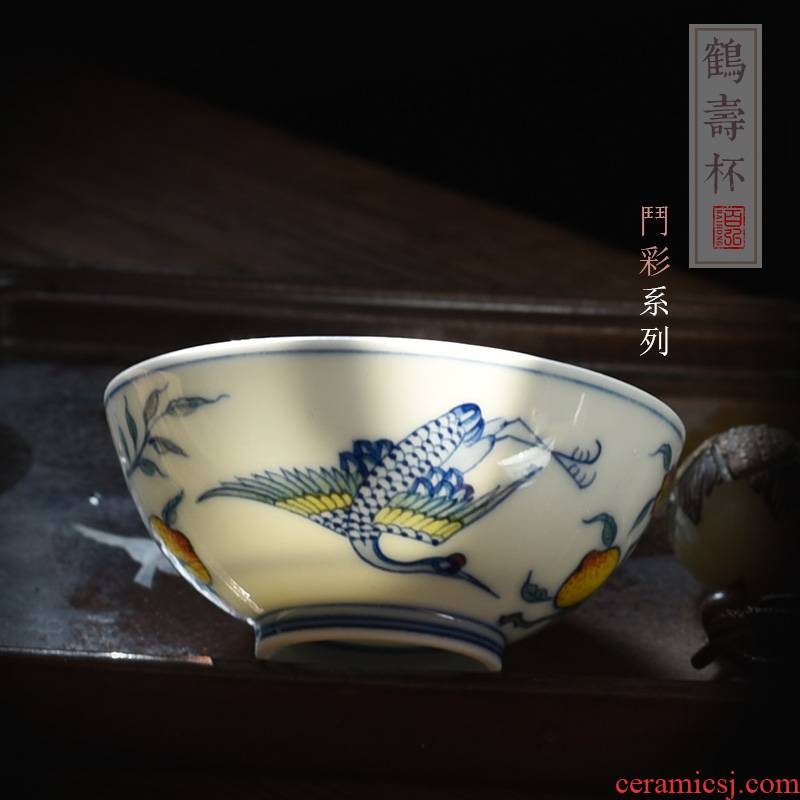 Crane, life of sample tea cup tea cups of jingdezhen ceramic tea set manually hand - made cranes peach master cup single CPU