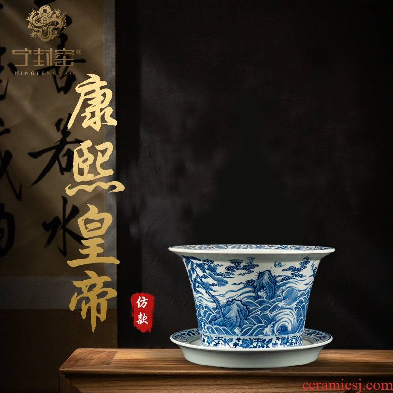 Better sealed up with jingdezhen ceramic vase furnishing articles sitting room hand - made fushan ShouHai lines of new Chinese antique blue and white flower pot