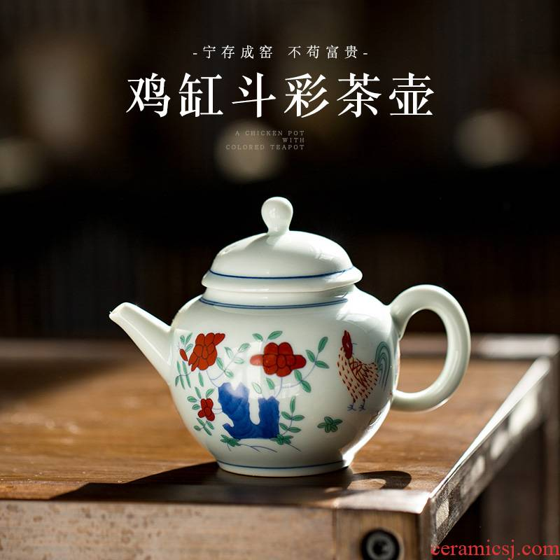 Ming chenghua cup single color chicken cylinder maker of jingdezhen ceramic manual hand - made kung fu tea kettle