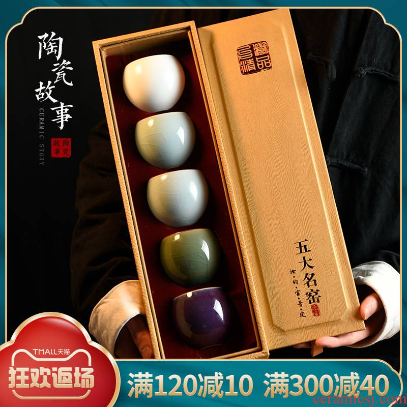 Ceramic story of five ancient jun porcelain teacup sample tea cup masters cup suit your up washed kung fu tea set gift box
