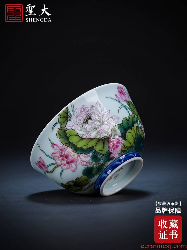 Holy big pure hand - made ceramic kung fu tea seiko pastel lotus pond was the qing boring cup all hand of jingdezhen tea service master