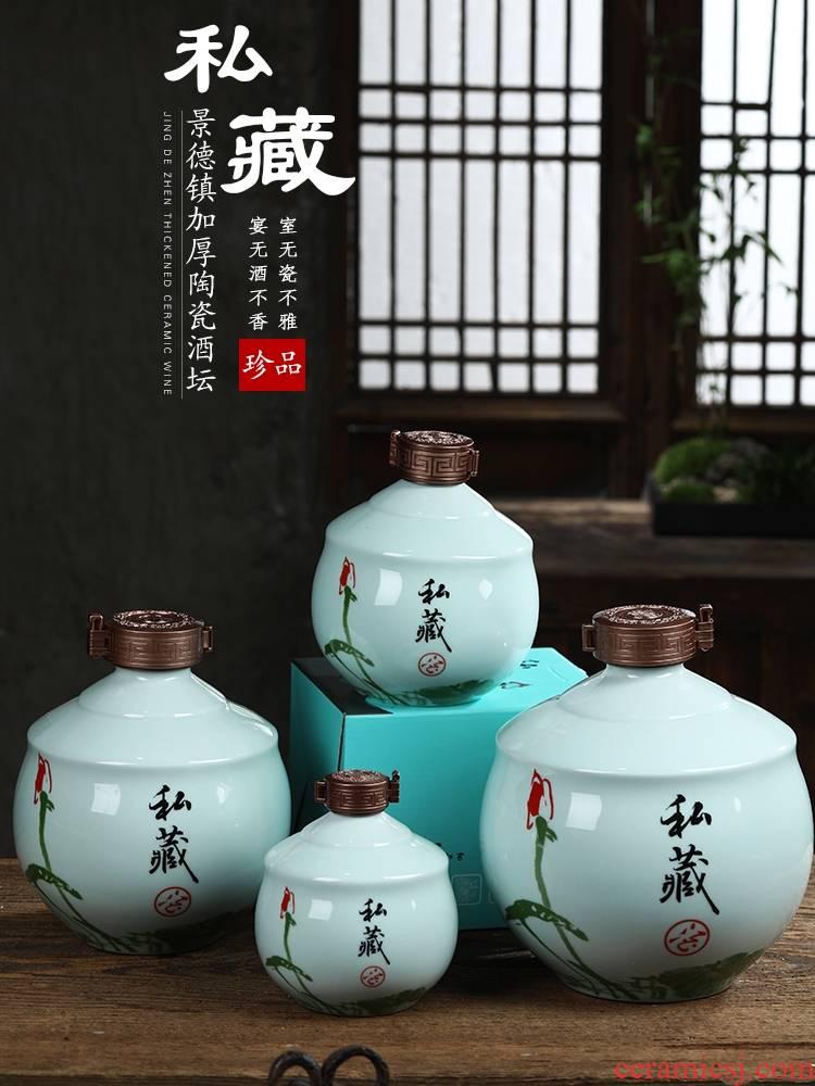 1 kg pack of jingdezhen ceramic bottle jars empty wine bottle of household hip sealed bottle 3 jins 5 jins of 10 jins