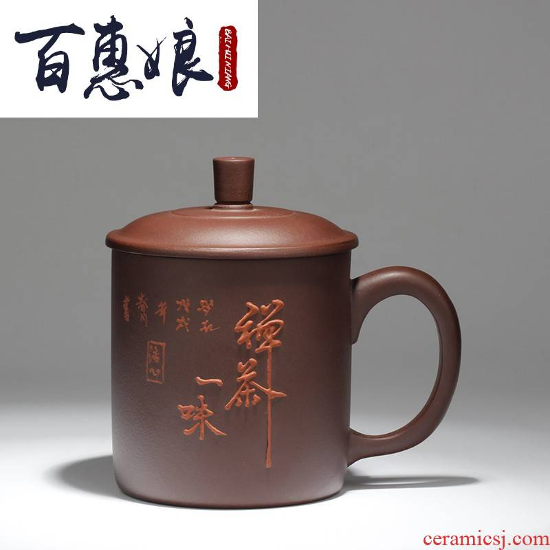 (niang zen tea yixing purple sand cup run of mine ore bottom tank pure hand - made tea cups with cover man cup home