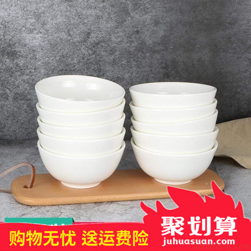Pure white ceramic bowl to eat only 10 】 【 job upset heat insulation bowl restaurant household small bowl of rice bowl