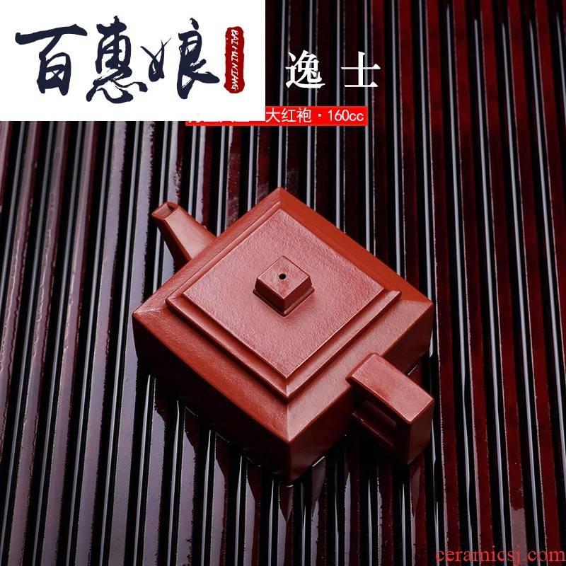 (niang yixing it penghu - glance pure manual dahongpao mesa four penghu - glance YiShi teapot tea set