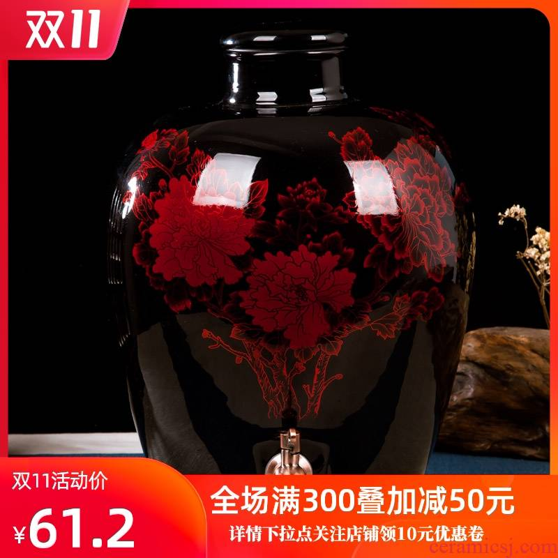 Jingdezhen ceramic bottle wine jar 10 jins 20 jins 30 jins mercifully jars wine home hip flask it 50 pounds