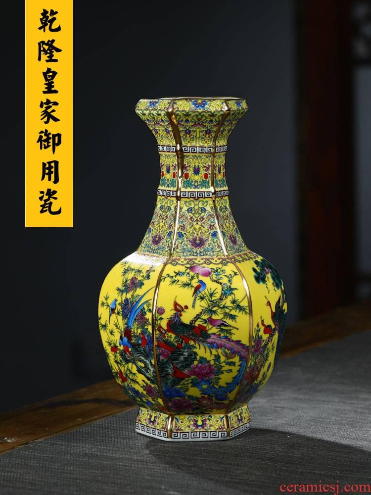 Jingdezhen ceramics enamel see colour imitation the qing qianlong vase Chinese style classical wine flower arrangement sitting room adornment ornament