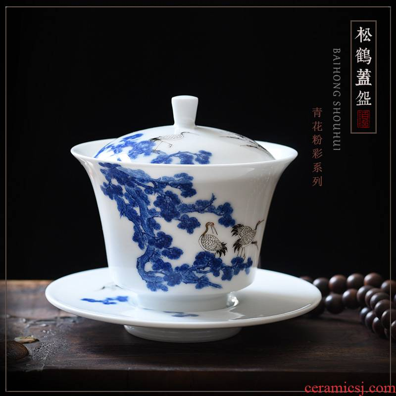 Hundred hong pastel blue fight pine crane small tureen jingdezhen tea cups hand - made only three cups of tea of blue and white porcelain bowl