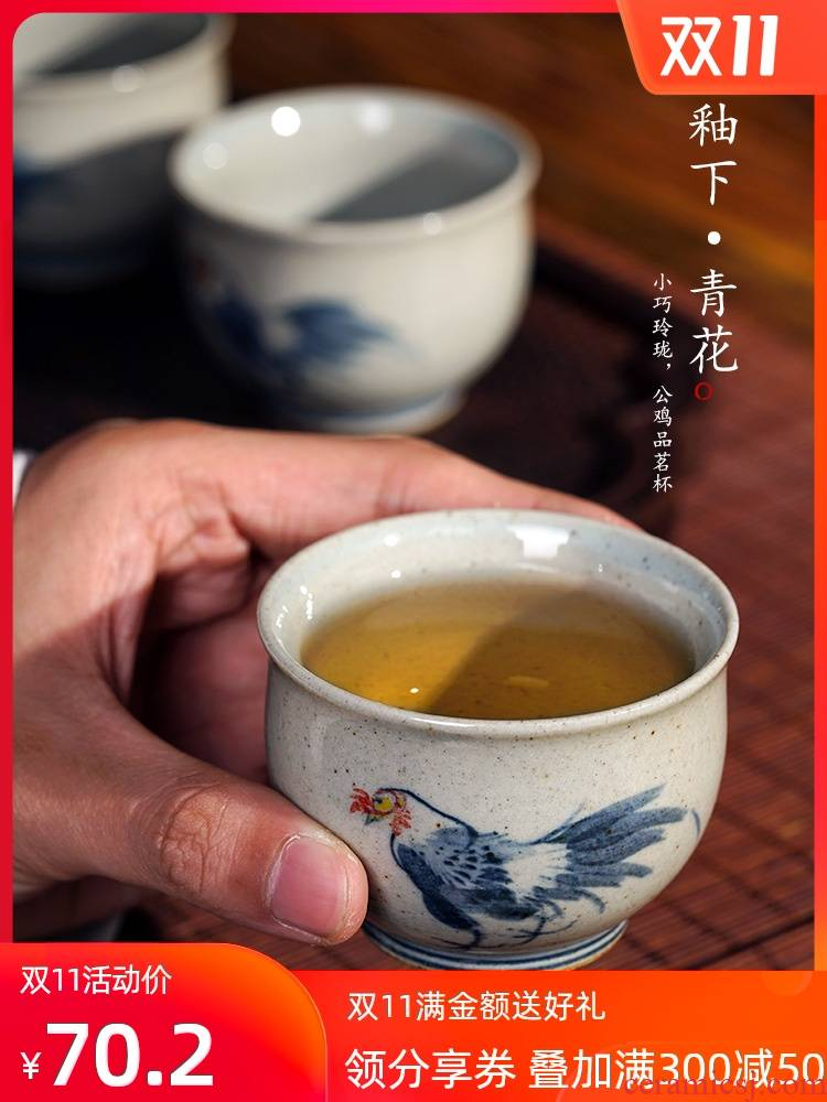 The Master cup single cup pure manual kung fu tea tea set small ceramic sample tea cup single jingdezhen porcelain hand - made of chicken