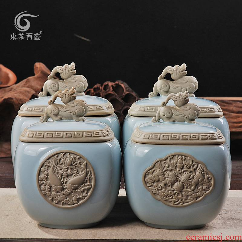 The great shadow enjoy code ceramic POTS guanyao anaglyph kirin celadon seal Chinese black tea caddy fixings large - sized DCXH