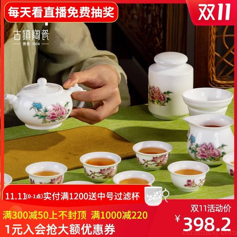 Ancient ceramic jingdezhen blue and white porcelain ceramics kung fu tea sets suit lid bowl of tea cups