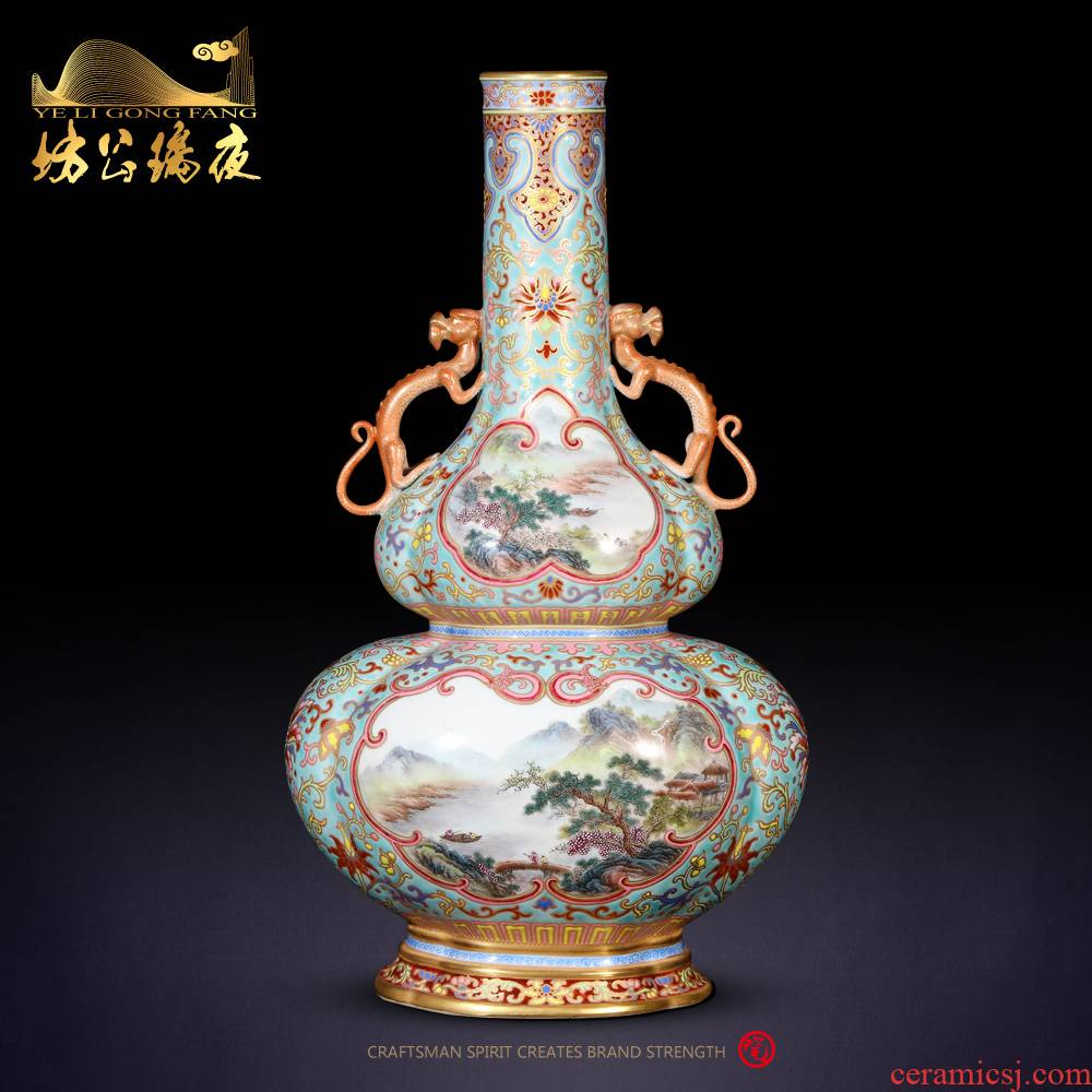 Jingdezhen ceramic furnishing articles imitation the qing qianlong enamel paint landscape therefore ear gourd vases, Chinese style household decorations