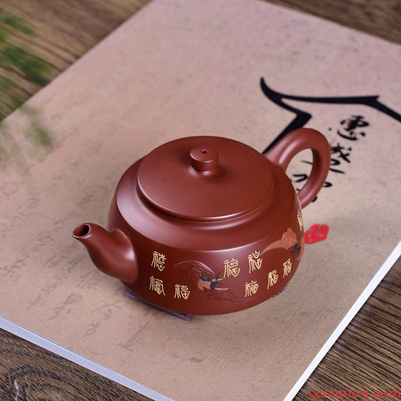 Shadow at yixing masters hand made it undressed ore dahongpao Zhou Pan teapot 220 cys hand - made in sight