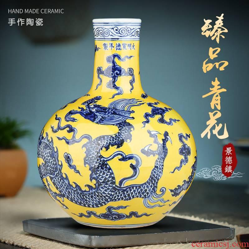 Jingdezhen ceramics vase antique yellow flower arranging TV ark adornment lumbricus grain porcelain the sitting room porch place