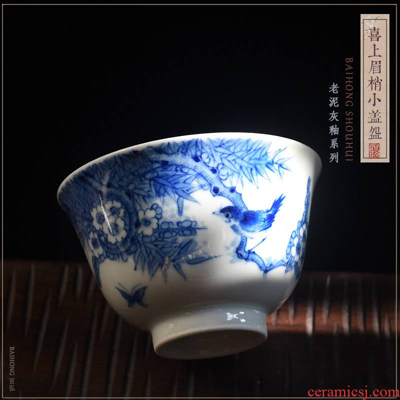The beaming sample tea cup, jingdezhen antique hand - made of blue and white porcelain ceramic cups master cup single cup by hand