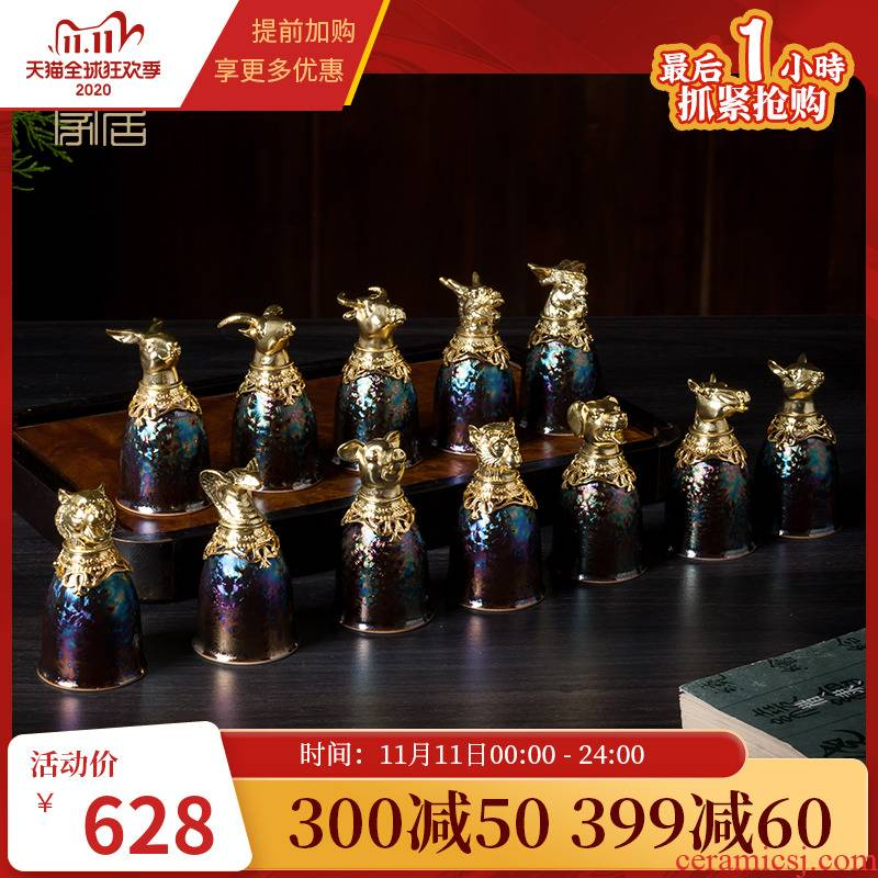 Blower, zodiac wine up colorful liquor cup Chinese style household ceramics high - grade small a small handleless wine cup suit with a gift
