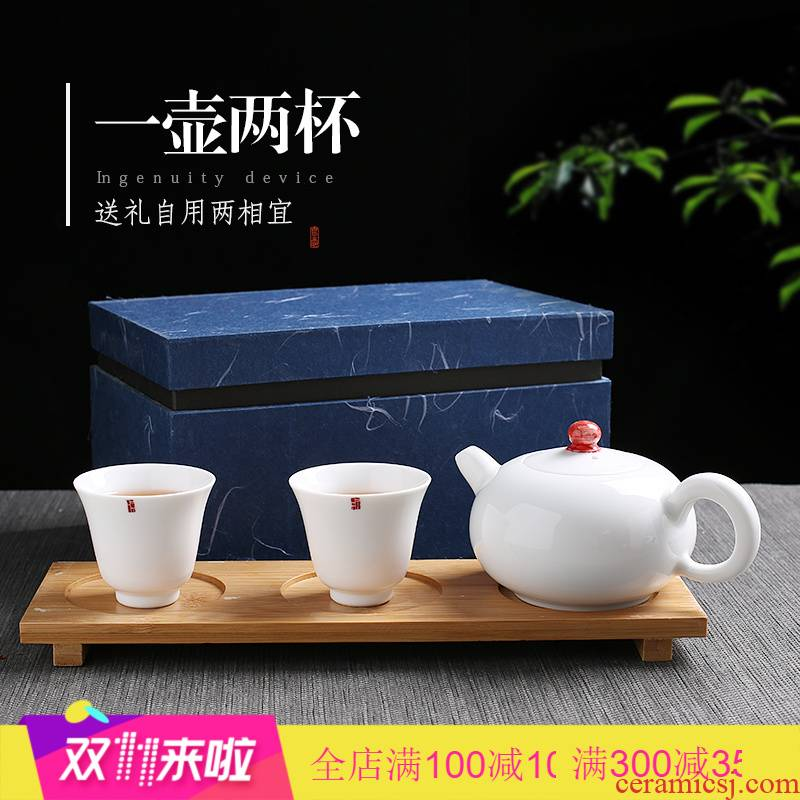 The Poly real scene of jingdezhen porcelain tea set a pot of two cups of ceramic crack cup portable travel tea set