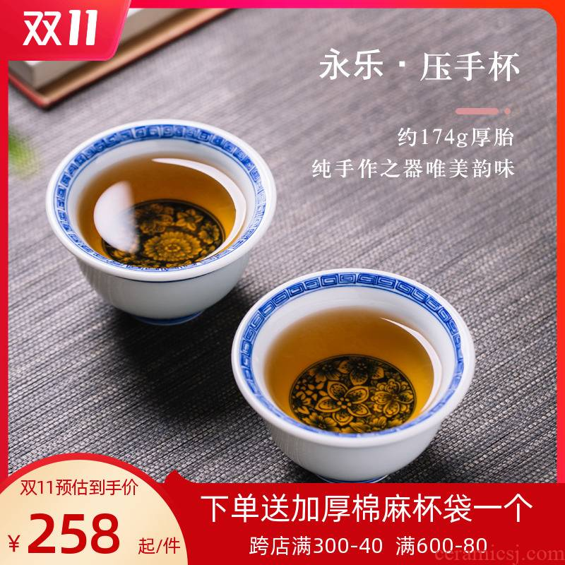Yongle pressure hand of blue and white porcelain cup master cup single cup size of jingdezhen porcelain daming checking glass bowl is light
