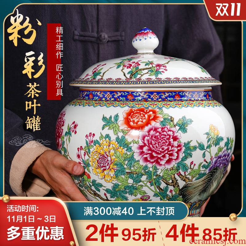 Archaize of jingdezhen ceramics powder enamel household of Chinese style tea jar with cover sealing a large wake tea storage tank