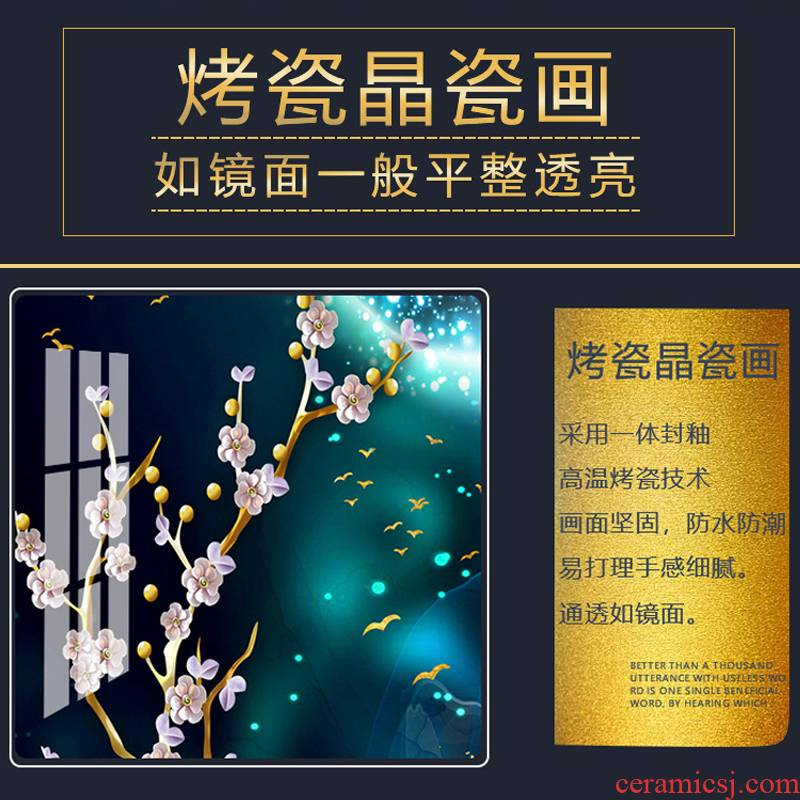 To embellish the landscape paintings of I and contracted horizontal version of the sitting room is crystal porcelain painting hangs a picture back jinshan new Chinese style sofa background