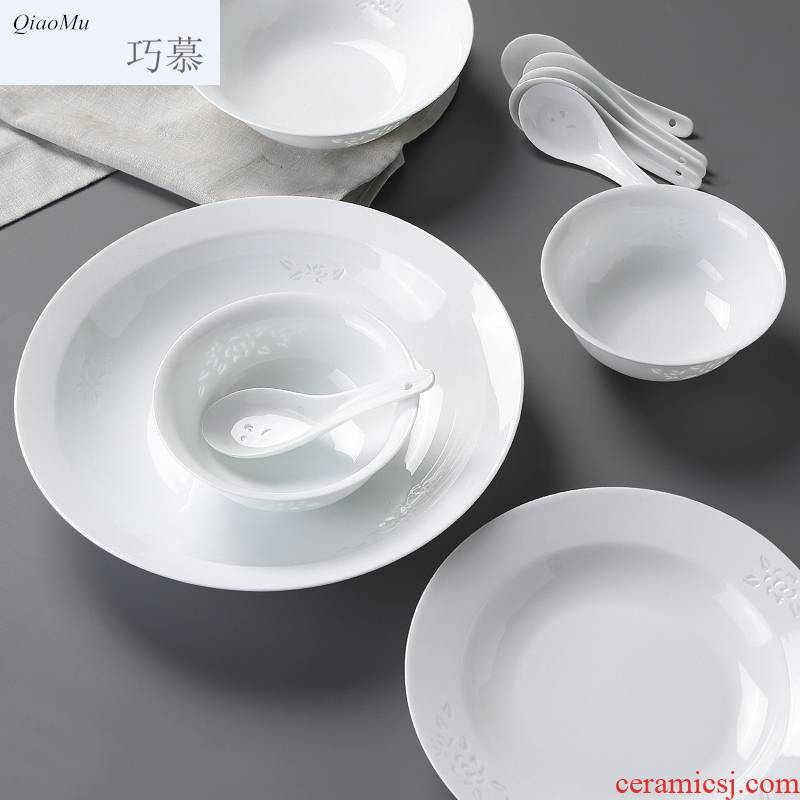 Qiao mu jingdezhen and exquisite porcelain tableware suit Chinese dishes ceramic home dishes suit the jade peony