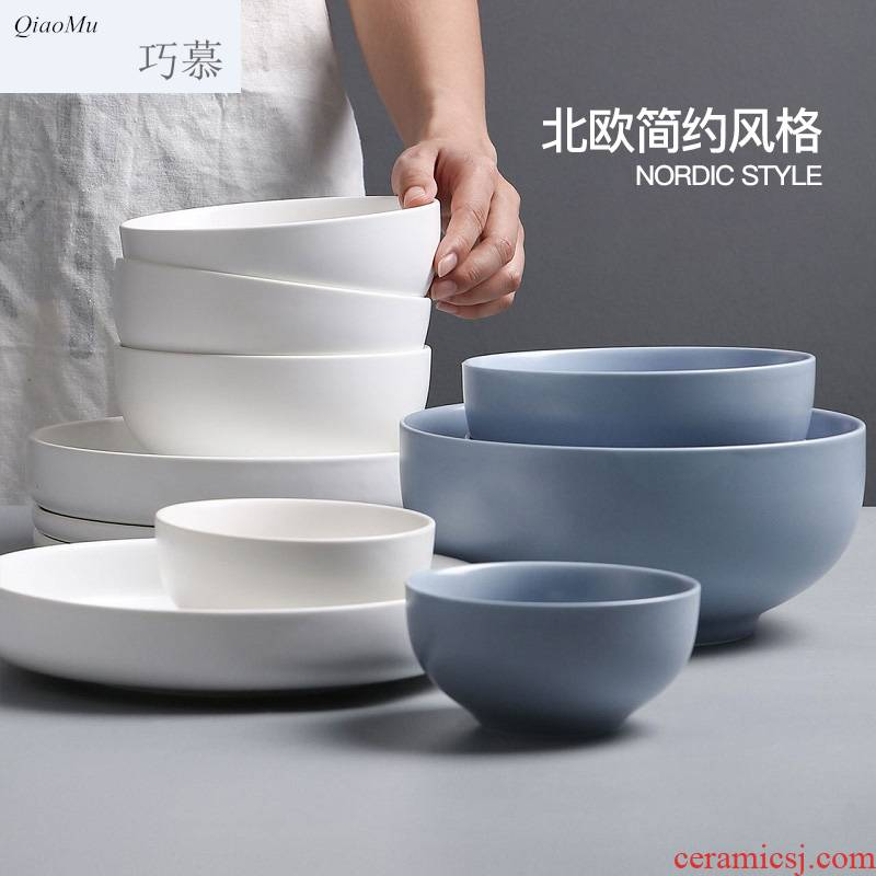 Qiao mu Nordic jobs household contracted web celebrity ins rainbow such as bowl soup bowl plate combination Japanese ceramic dishes