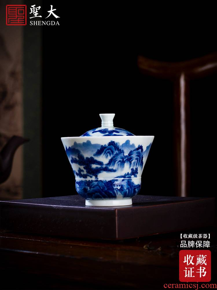 St large ceramic three tureen tea bowl of jingdezhen blue and white songshan hand - made verve count tureen tea by hand