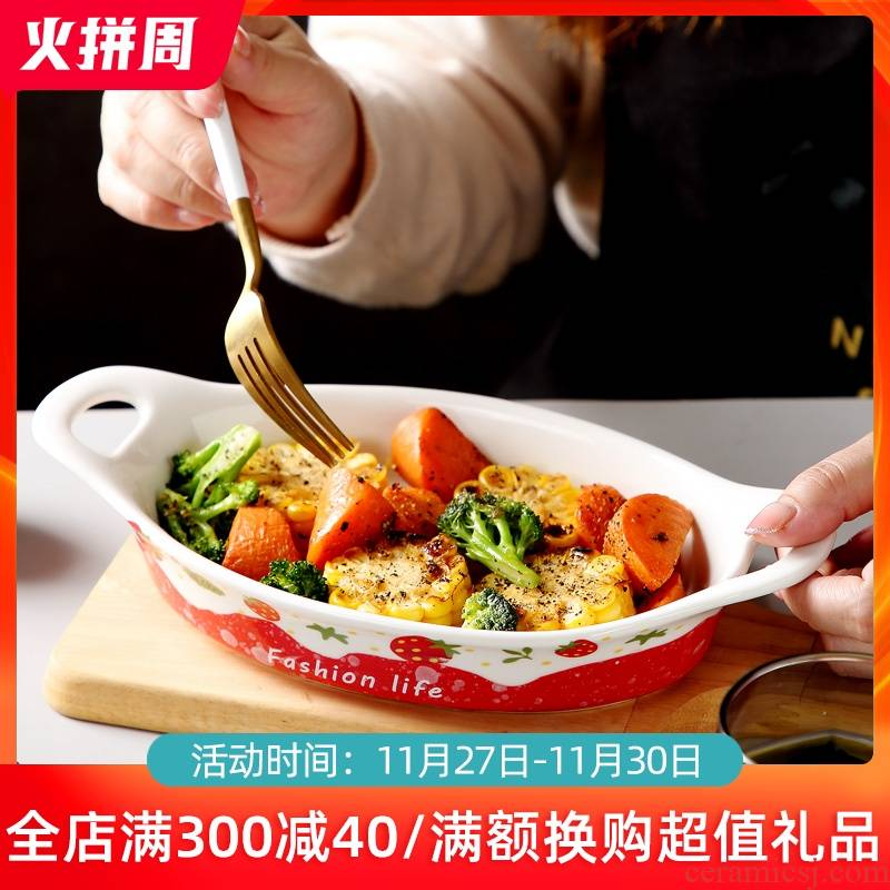 Ceramic baked FanPan salad roasted bowl household creative web celebrity large dish dish dish soup plate steamed fish microwave oven