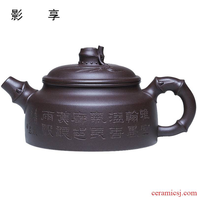 Shadow at it yixing teapot Thomas chan masters boutique cylindrical bamboo manual undressed ore old tea purple clay ZY