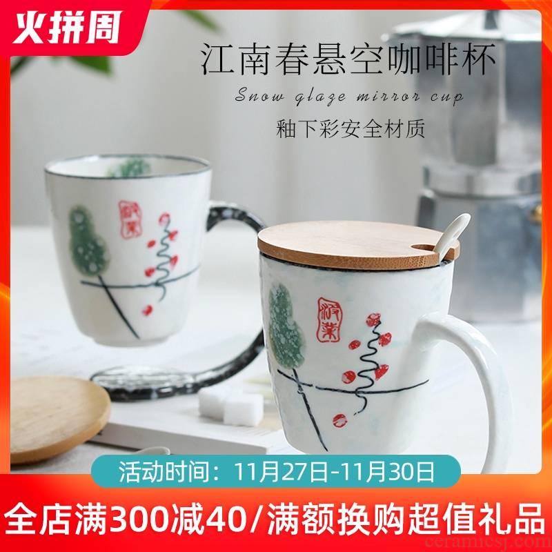 Ceramic cup home lovely office ultimately responds cup contracted lovers mugs Nordic spoon coffee cup with cover