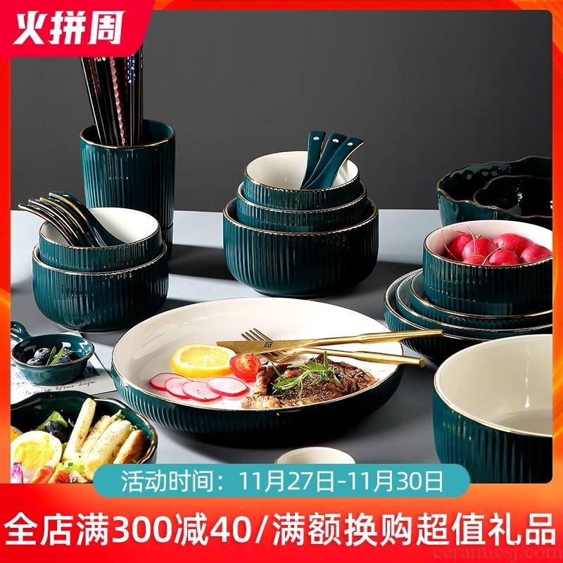 Jingdezhen dishes suit household eat dish dish dish Nordic creative ceramic bowl web celebrity tableware individual portfolio