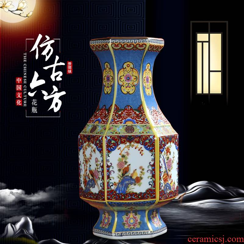 Archaize up with jingdezhen ceramic vases, flower arranging flower implement restoring ancient ways furnishing articles sitting room of Chinese style household porcelain ornaments