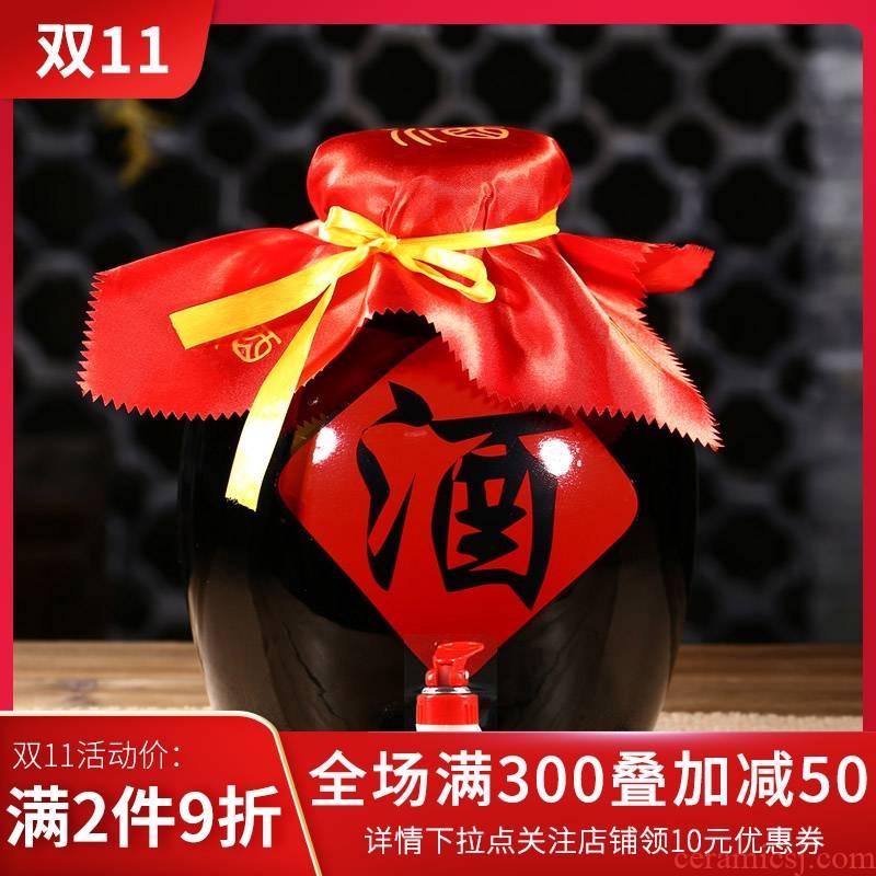 50 kg 30 jins 20 jins 10 jins to big ceramic jars mercifully whose it sealed bottle, black glaze with leader