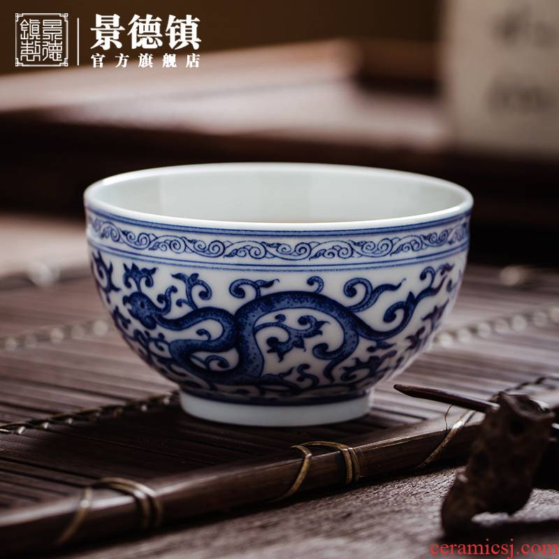 Jingdezhen flagship store longfeng production around branch master cup tea cups of tea sample tea cup single hand painting