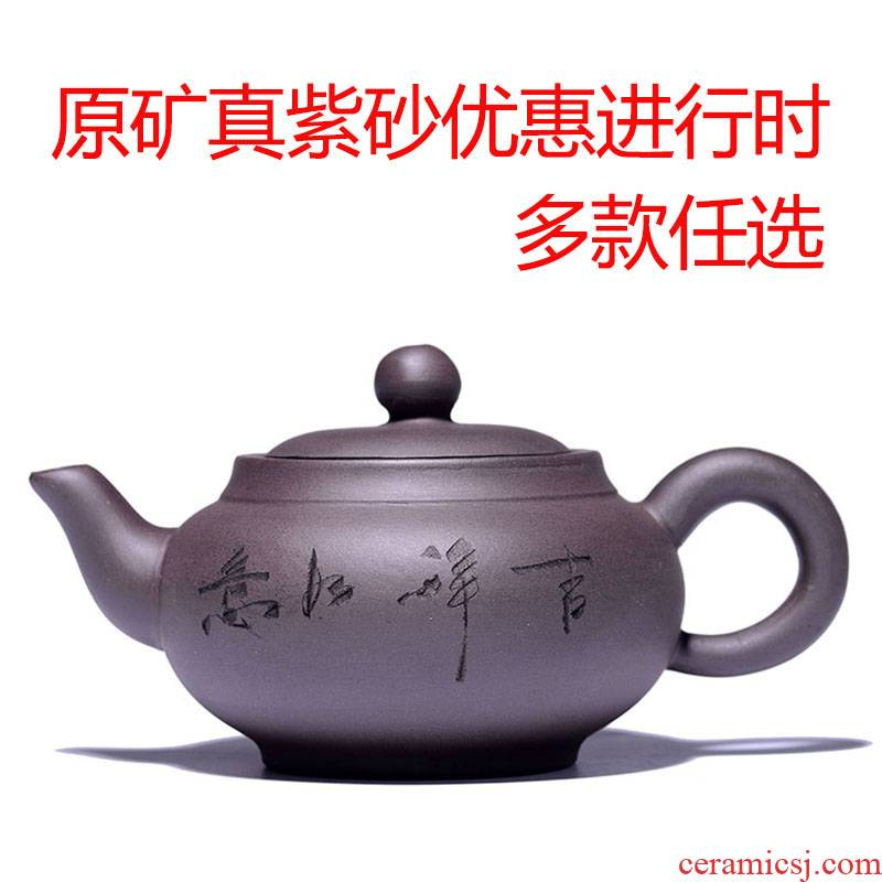 Authentic yixing it undressed ore famous large purple clay teapot archaize well bar all hand large capacity domestic jugs