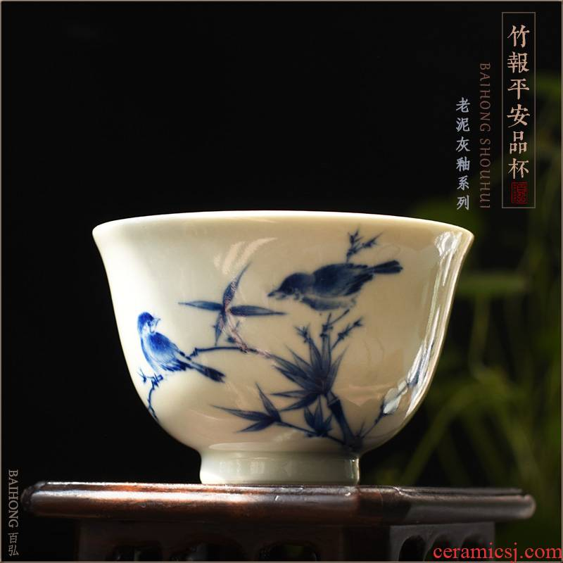 Hundred hong antique hand - made bamboo report peaceful sample tea cup of blue and white porcelain tea cups of jingdezhen tea service master cup single cup by hand