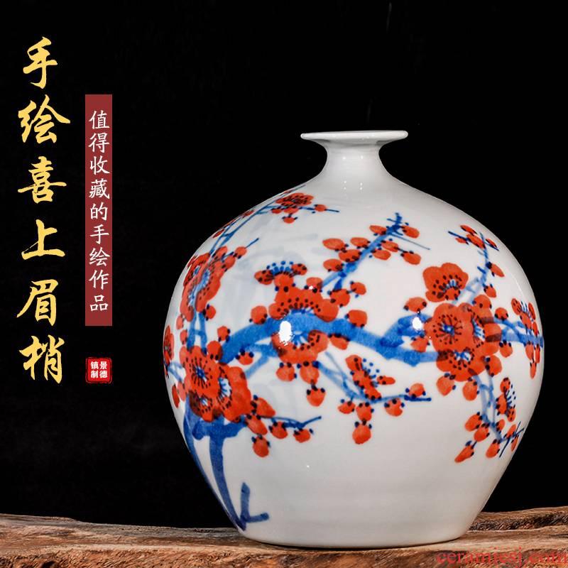 Jingdezhen porcelain hand - made ceramic vase beaming creative household decorates sitting room place pastel porcelain