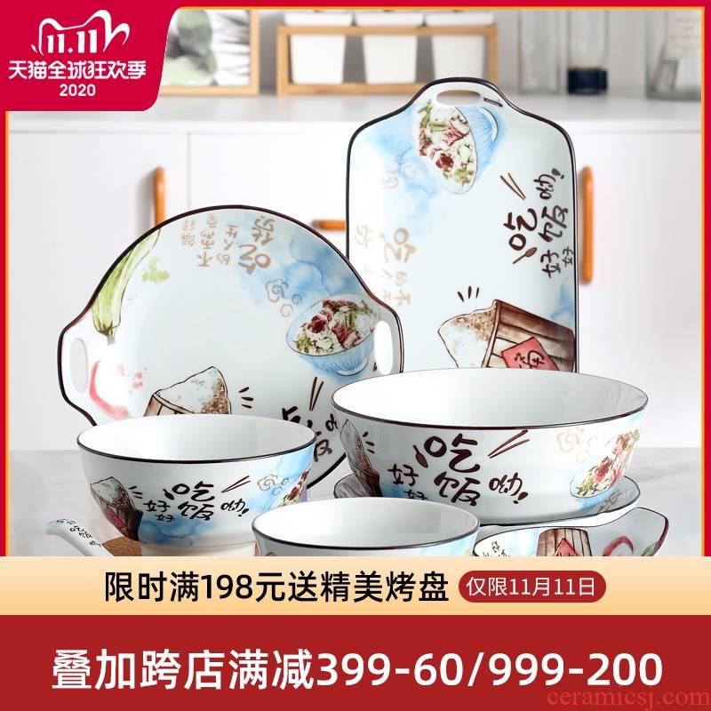 Dishes suit household jingdezhen ceramic creative Japanese eat rice bowl large soup bowl chopsticks spoons tableware portfolio